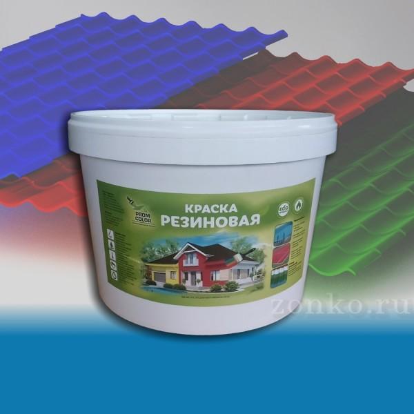 резиновая краска для бассейнов купить