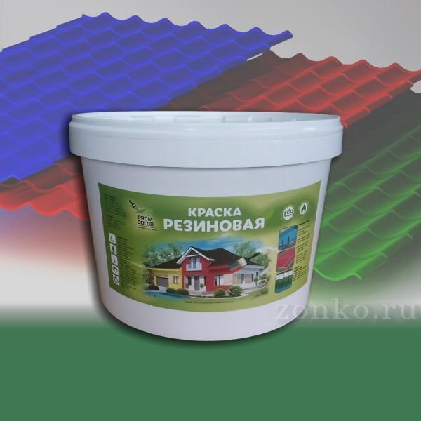 резиновая краска по бетону для наружных работ износостойкая купить