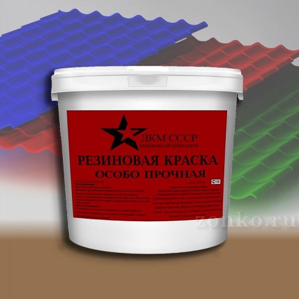 фасадная краска по штукатурке для наружных работ купить