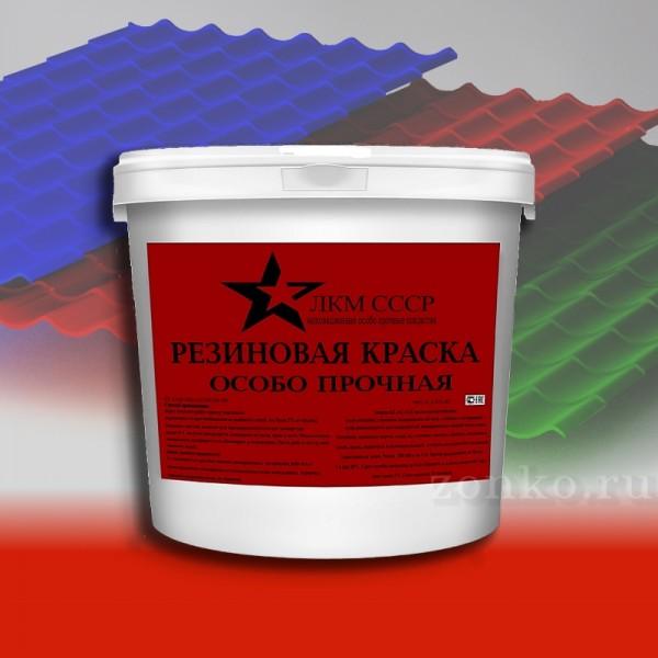 краска для бетонного пола износостойкая купить