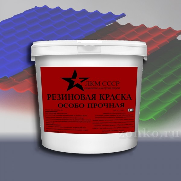 краска для бетонных полов износоустойчивая купить