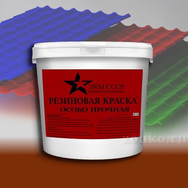 краска резиновая для наружных работ износостойкая купить