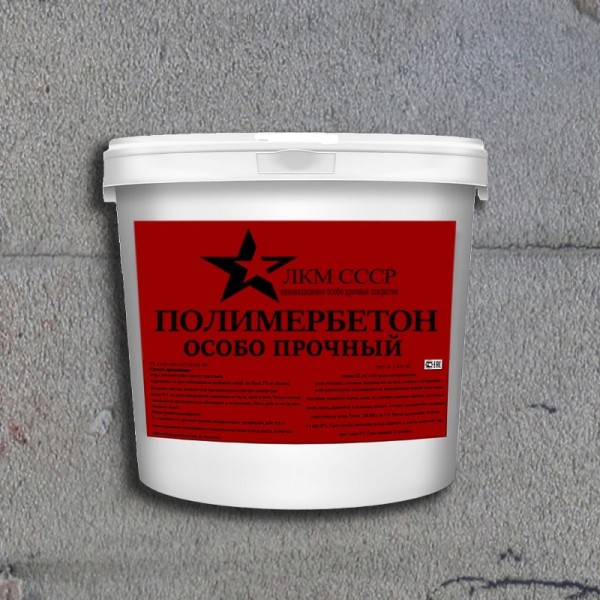Обеспыливание бетона упрочнение бетона  добавка к цементно-песчаной смеси купить