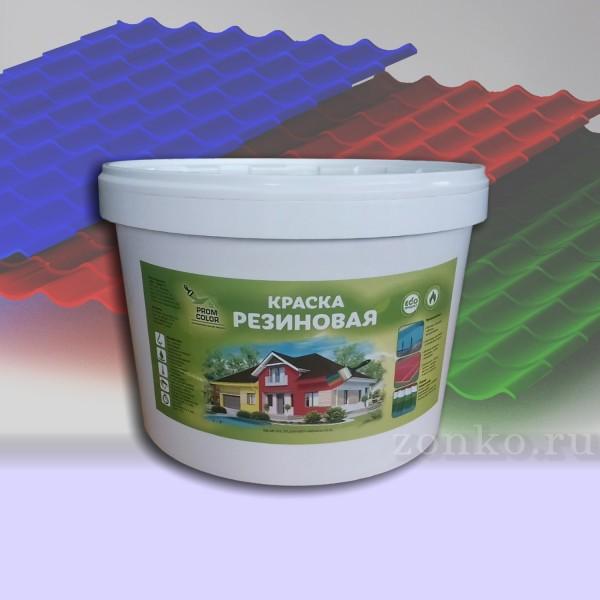 фасадная краска по бетону для наружных работ купить