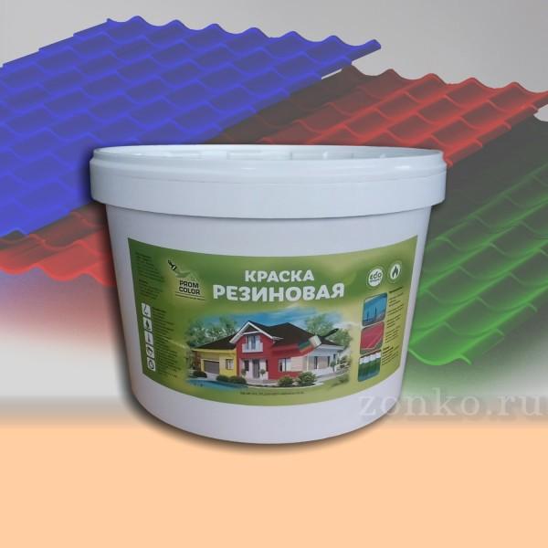 краска по бетону для пола износостойкая купить