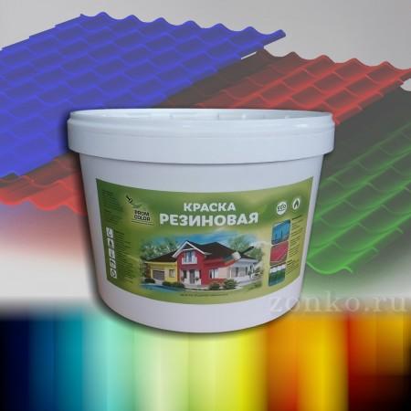 Резиновая краска для внутренних и наружных работ