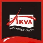 Резиновая краска AKVA (24)