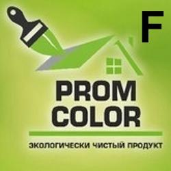 Фасадная краска PromColor - F